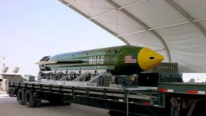 us-afghanistan_8a340064-2074-11e7-beb7-f1cbdf0743d8.jpg